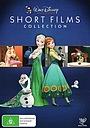 Мультфільм «Walt Disney Animation Studios Short Films Collection» (2015)
