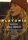 Серіал «Platonic» (2020)