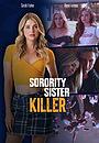 Фільм «Убийство в сестринской общине» (2021)