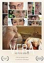 Фильм «Vera» (2019)