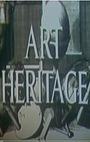 Серіал «Art Heritage» (1960 – 1965)