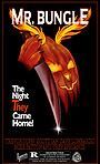 Фильм «Mr. Bungle: The Night They Came Home» (2020)