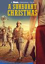 Фільм «Загорелое Рождество» (2020)