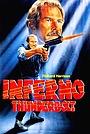 Фільм «Inferno Thunderbolt» (1985)