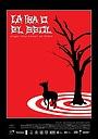 Фільм «La ira o el seol» (2019)