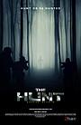 Фільм «The Hunt: Savage Within» (2021)