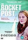 Фільм «Реактивная почта» (2004)