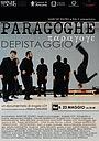 Фильм «Paragoghe - Depistaggio» (2020)