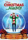 Фільм «Christmas Again» (2021)