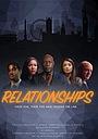 Фільм «Relationships»