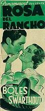 Фильм «Роза ранчо» (1936)