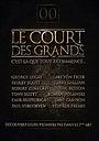 Мультфільм «Le Court Des Grands» (2005)