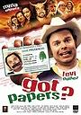 Фильм «Got Papers?» (2003)