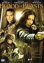 Фільм «Легенда про звіра» (2005)