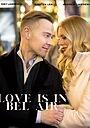 Фільм «Love Is in Bel Air» (2021)