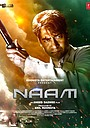 Фильм «Naam» (2021)