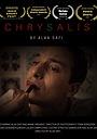 Фильм «Chrysalis» (2021)