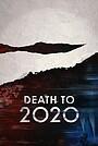 Фильм «2020, тебе конец!» (2020)