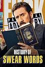 Серіал «Історія лайливих слів» (2021)