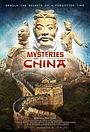 Фильм «Mysteries of China» (2020)