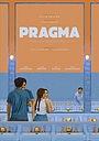 Фільм «Pragma»