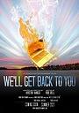 Фільм «We'll Get Back to You-2021»