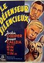 Фільм «Tough Guy» (1936)