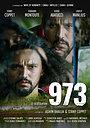 Фильм «973» (2022)