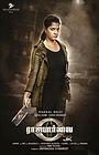 Фільм «Rajaparvai» (2021)