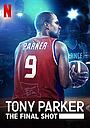 Фильм «Тони Паркер: Последний бросок» (2021)