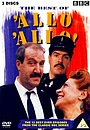 Фільм «The Best of 'Allo 'Allo!» (1994)