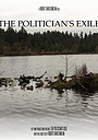 Фільм «The Politician's Exile» (2023)