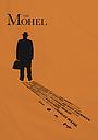Фильм «The Mohel» (2021)