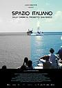 Фільм «Spazio Italiano»