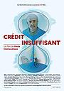 Фильм «Crédit Insuffisant» (2016)