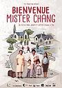 Фильм «Bienvenue Mister Chang» (2017)
