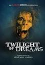 Сериал «Twilight of Dreams» (2017 – ...)