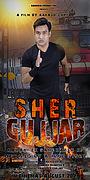 Фільм «Sher Gujjar» (2022)
