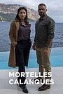 Фильм «Mortelles Calanques» (2021)