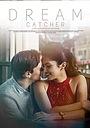 Фильм «Dream Catcher» (2021)