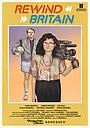 Фильм «Rewind Britain» (2021)