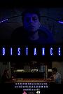 Фильм «Distance» (2021)