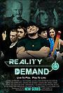 Серіал «Reality on Demand» (2012 – ...)