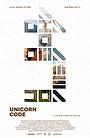 Фильм «Unicorn Code»