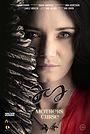 Фільм «Mother's Curse» (2015)