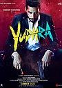 Фільм «Yudhra» (2022)