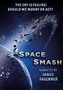 Фильм «Space Smash» (2021)