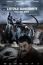 Мультфильм «L'étoile manquante» (2020)