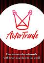 Сериал «Celebrity Scene Spotlight: presented by Actor Trade» (2020 – ...)