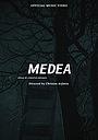 Фильм «Medea» (2021)